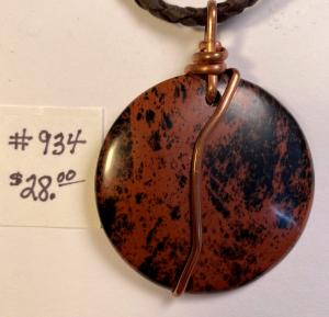 Obsidian- round #934 $28.00