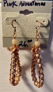 Pink Aventurine Earrings #E271, $26.00